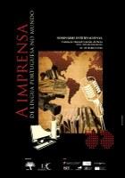 "International Seminar ""Press of Portuguese Language in the World"""