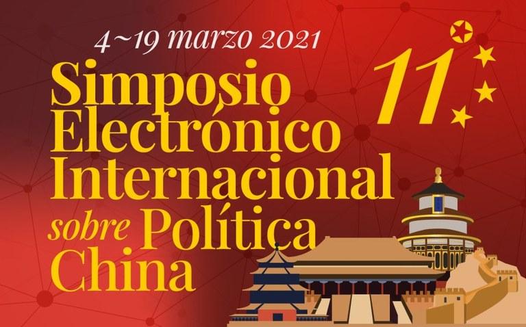 politicachina_simposio_11_banerweb.jpg