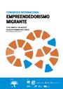 Congresso Internacional - Empreendedorismo Migrante